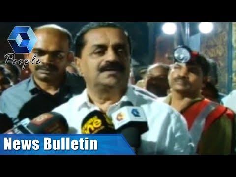 News@10AM പദ്മാവത്: രാജസ്ഥാൻ, എംപി സംസ്ഥാനങ്ങളുടെ ഹർജ്ജി സുപ്രീംകോടതി പരിഗണിക്കും | 23rd Jan 2018