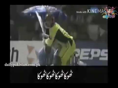 thoka thoka replay with replay new cricket song YouTube