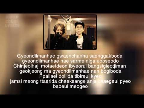 Without You - Mad Clown ft. Hyorin (Lyrics)