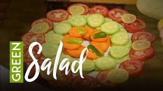 Green Salad | Easy To Prepare | Yummy Nepali Kitchen