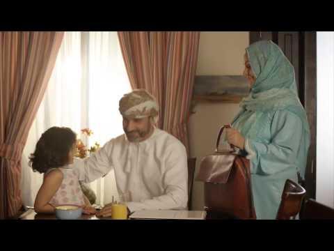 Oman Land Transport