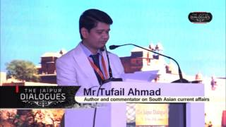 Session -I (Part 2) THE JAIPUR DIALOGUES 2017 Video