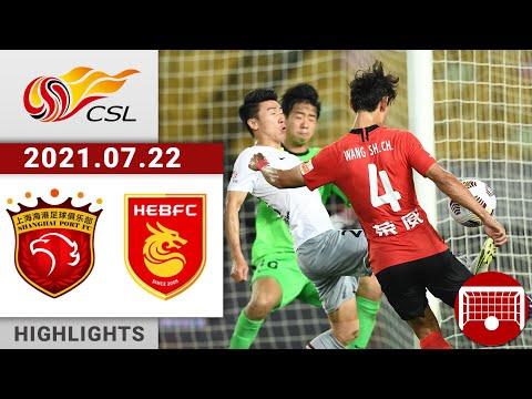 Shanghai SIPG Hebei Zhongji Goals And Highlights