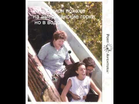 бесплатные знакомства прокопьевске