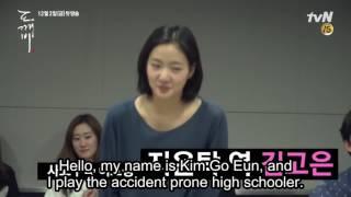 First Script Reading for GOBLIN Starring Gong Yoo & Kim Go Eun! 1