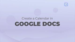 google-документы  Календарь