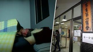 Video Lasing na lalaki, nakapasok sa dorm ng babae sa National Taiwan Normal University download MP3, 3GP, MP4, WEBM, AVI, FLV Juli 2018
