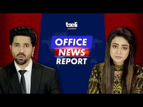 Teeli | Office News Report
