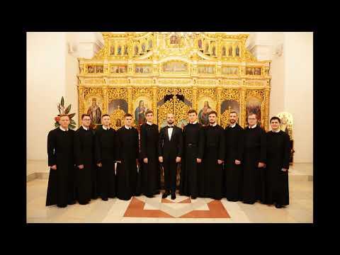 Василіянський монаший хор - Богородице, до тебе прибігаємо