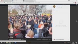 Реакция СМИ на митинг 'Он вам не Димон' 26 марта в центре Москвы