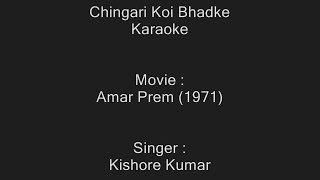 Chingari Koi Bhadke - Karaoke - Kishore Kumar - Amar Prem (1971)
