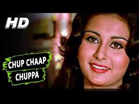 Chup Chaap Chuppa | Asha Bhosle, Vanita Mishra | Baseraa 1981 Songs | Poonam Dhillon