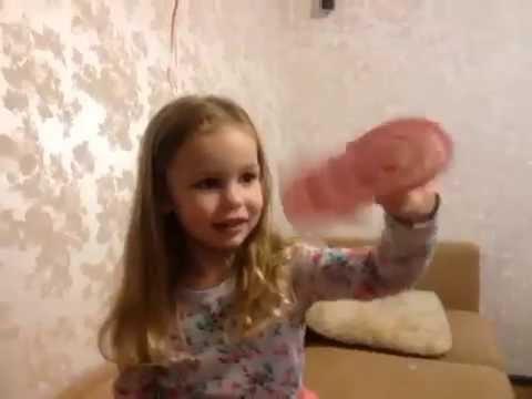 Танец Ули