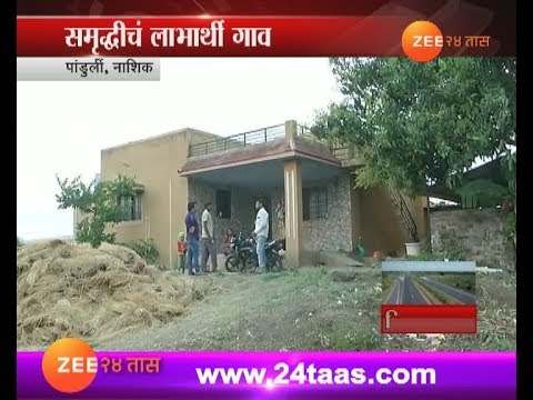 Nashik | Pandurli Village Gained From Samrudhi Mahamarg Reality Check