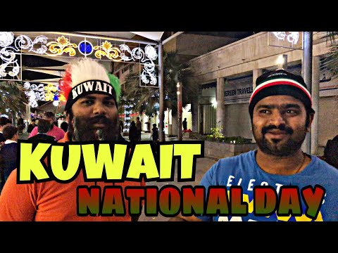 Kuwait National Day Celebrations Video Vlog || Hala February || Kuwait || Liberation Day ||