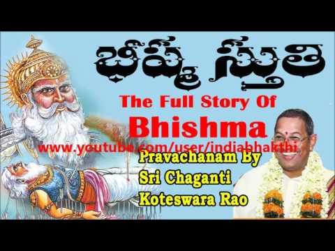 Bheeshma Ekadasi Pravachanam By Tkv Raghavan Part 1 Bhakthi Tv By Bhakthi Tv