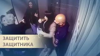 Уголовное дело против адвоката в Кабардино-Балкарии