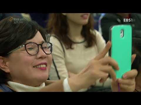 EBS 다큐프라임 - Docuprime_'철학하라' 2부- 마음의 조건_#001