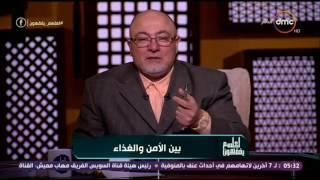 خالد الجندى: