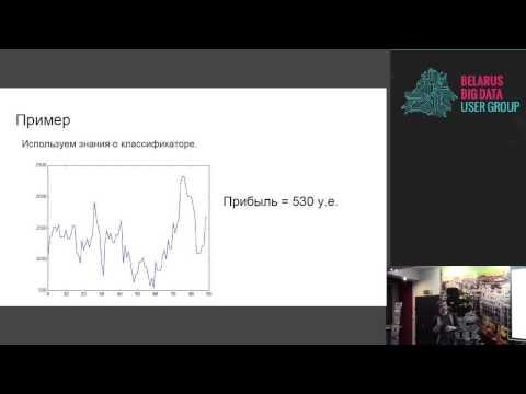 BIG DATA #11:Роман Меркулов,Прогнозирование исходов спортивных событий с помощью машинного обучения