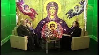 Беседы с батюшкой. С протоиереем Димитрием Смирновым. От 9 декабря 2018