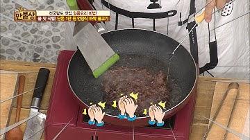 집에서도 언양 불고기를 만들어 먹는 방법! [만물상 149회] 20160717