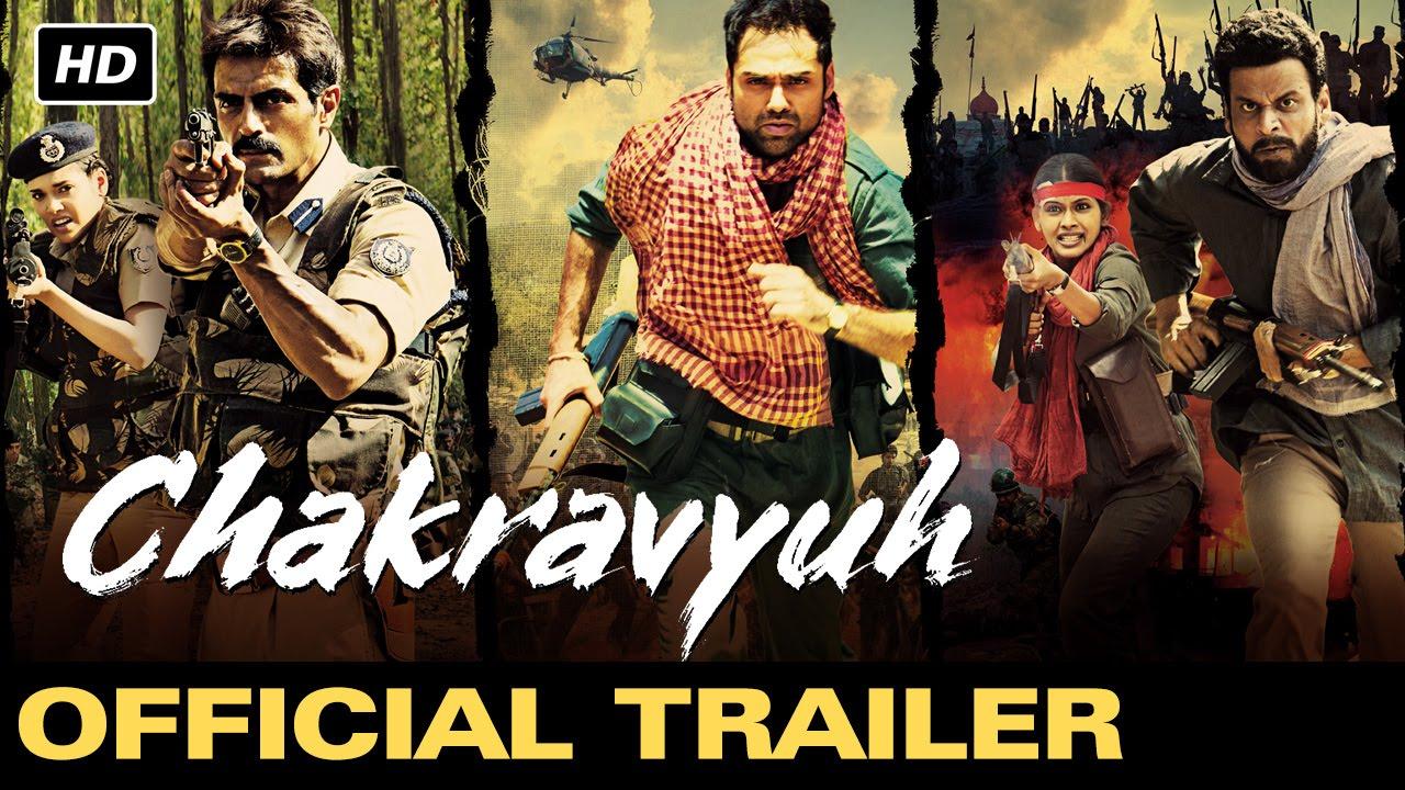 Download Chakravyuh - Official Theatrical Trailer | Arjun Rampal, Abhay Deol, Manoj Bajpayee, Esha Gupta