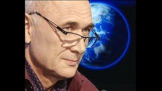 Астрологический прогноз на 22.12.2017