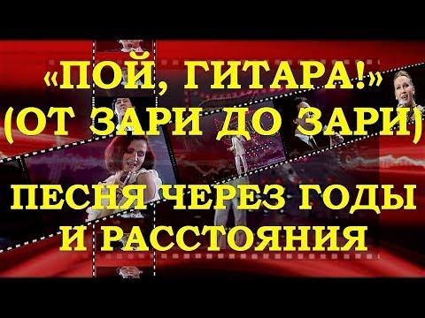 А. Н. Пахмутова в Интернете — ПЕСНИ О ВОЙНЕ И МИРЕ