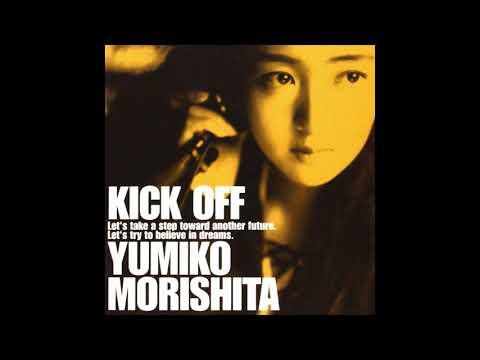 Yumiko Morishita - Looking for True Love / 森下由実子 「ルッキングフォートゥルーラヴ」