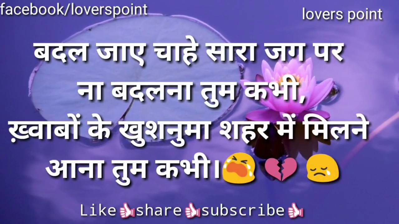 whatsapp status videos romantic status missing shayari love