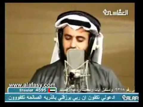 SURAH MULKBEAUTIFUL HOLY QURAN RECITATION BY MISHARY RASHED ALAFASY.