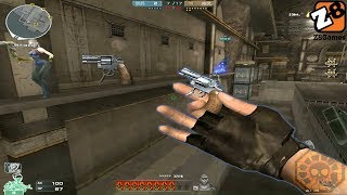 Crossfire 2.0 - Swiss Mini Gun - Hero Mode X - Zombie V4