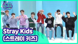 [After School Club] Stray Kids(스트레이 키즈) is back with their new album [Clé : LEVANTER] _ Full Episode