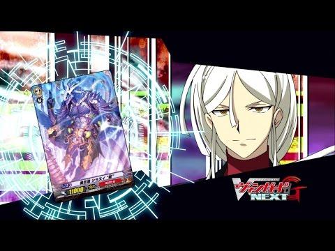 [Sub][TURN 32] Cardfight!! Vanguard G NEXT Official Animation - Evil Eye Sovereign