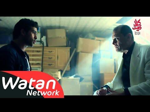 مسلسل الإخوة الجزء 2 الحلقة 3 كاملة HD 720p / مشاهدة اون لاين