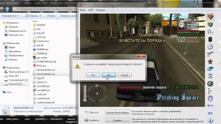 Урок 21. Изменяем Интерфейс в Gta San Andreas