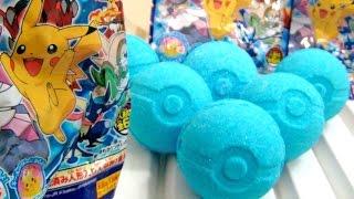 bath bomb of pocket monsters ポケモンxy びっくらたまご