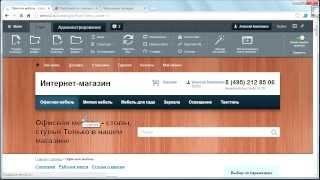 видео Обзор инструментов CMS 1С-Битрикс для поискового продвижение сайта