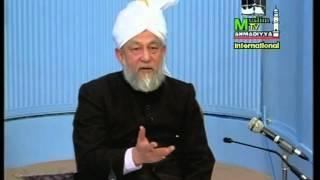English Translation: Dars-ul-Quran 28th February 1995 - Surah Aale-Imraan verse 196
