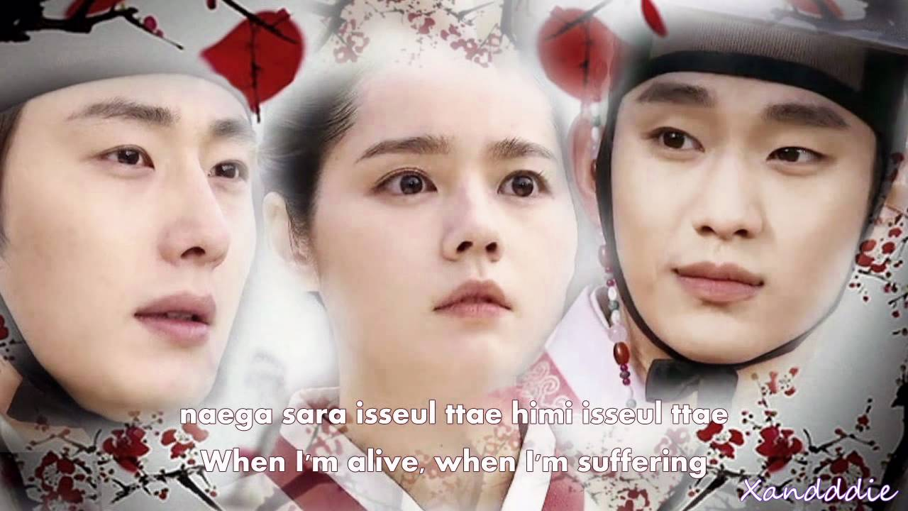 The moon that embraces sun eng sub