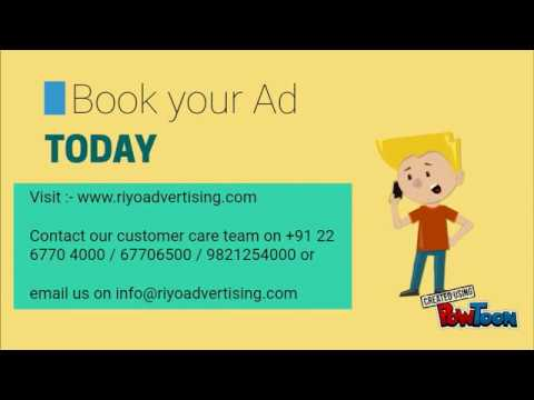 newspaper ad placement research Writing an effective job advertisement  you want to include the right information in your ad to draw responses from the  whether you go with a newspaper, .