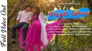 Download PAGLI MONE NEW SANTALI VIDEO SONG||SAGUN AND URMILA||JHUNAII NEW SANTHALI VIDEO 2021