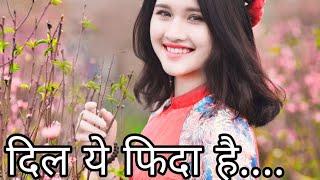 Ajit Singh new ringtone(ringtone ki duniya official)