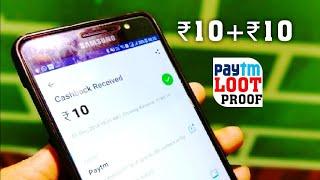 December 2018 Paytm New Add money promocode | Paytm ₹10 Add money Promocode | Add money offer