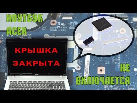 Принцип работы регулятора мощности на симисторе - подбор