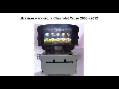 Штатная магнитола Chevrolet Cruze 2008   2012