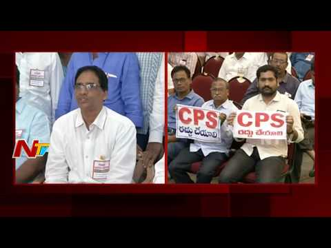 Employees Union Demand to Cancel CPS Pension System || NTV