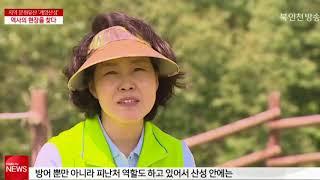 CJ헬로비전뉴스_계양산성 역사의 현장을 찾아서썸네일