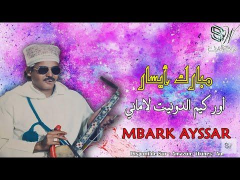 mbark ayssar mp3 gratuit